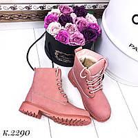Ботинки розовые зимние женские