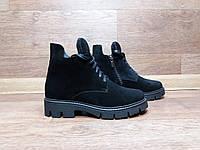 Ботинки замшевые женские из натуральной замши на низком ходу