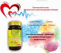 Синьнаокан-Здоровые сосуды