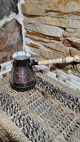 Турка медь 500мл(Славянск)