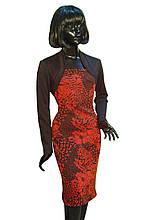 Платье-костюм красное Арт.1070 р.42