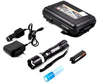 Аккумуляторный фонарик Bailong T8626 XML T6 в кейсе