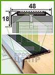 Резиновая накладка на ступень от производителя в ассортименте