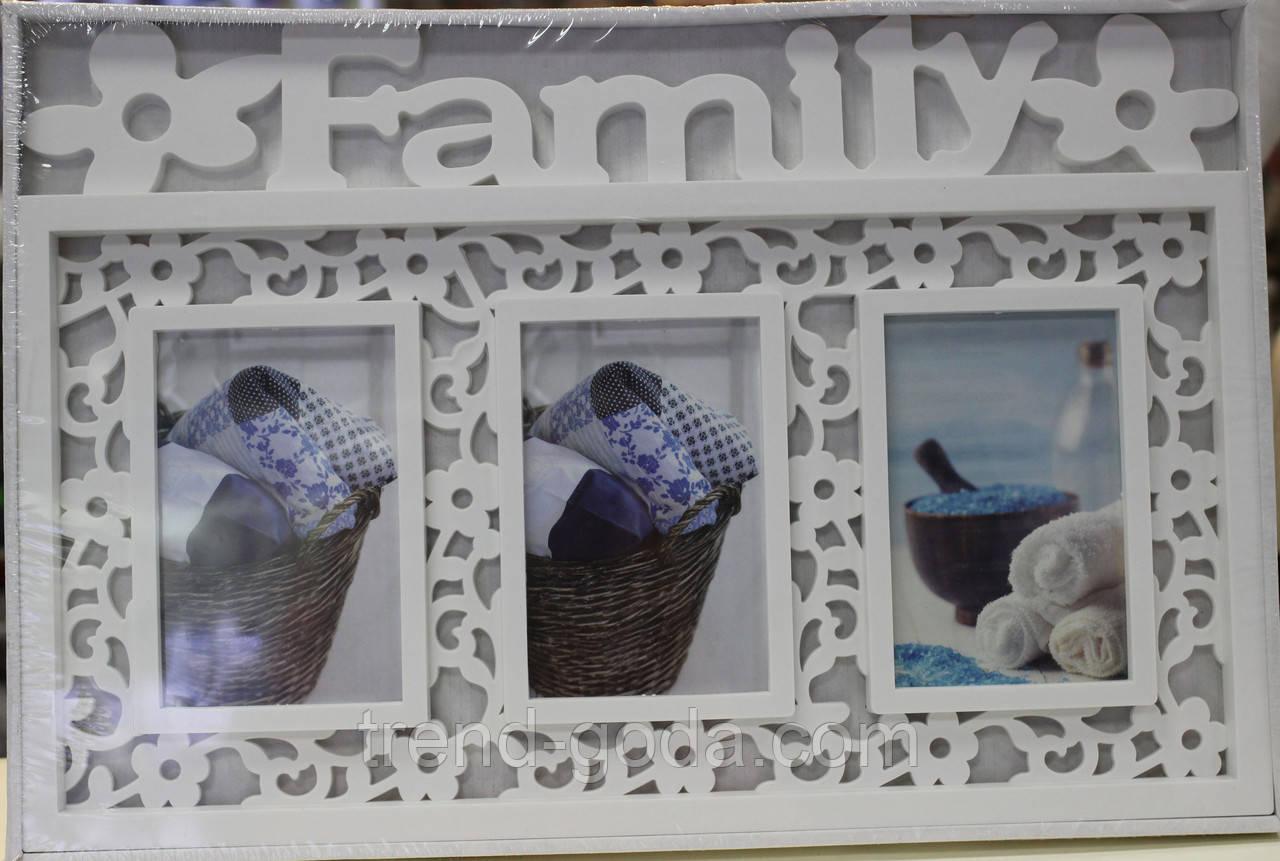 Рамка для фотографий - фото-коллаж Семья, белый, размер 46 см Х 31 см