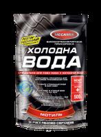 Прикормка MEGAMIX - холодная вода Мотыль
