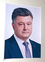 Портрет президента Украины Порошенка Фотобумага