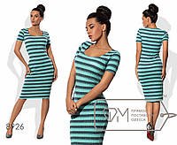 Платье-футляр миди из летнего структурного трикотажа с короткими рукавами и круглым вырезом 8926