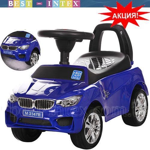 Каталка-толокар Bambi M 3147В-4 BMW Синий ФАРЫ-СВЕТ!!!