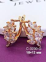 Красивые Серьги позолота Xuping. Медицинское золото