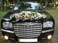 "Прокат украшений на авто ""персиково-розовое"" (16), фото 1"