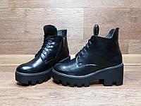 Ботинки из натуральной кожи на тракторной платформе