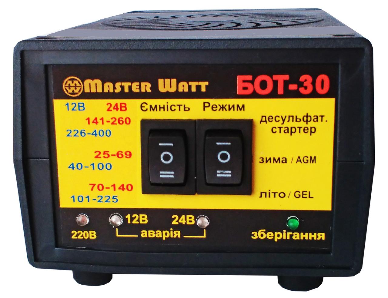 """Интеллектуальное зарядное устройство БОТ-30 12В-24В 30А/20А Master Watt серия """"искусственный интеллект"""""""