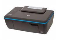 МФУ HP DeskJet Ultra Ink Advantage 2529 (K7W99A)