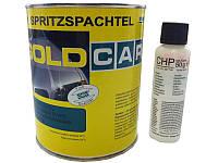 Шпатлевка распыляемая Gold Car 0,8л