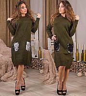 Платье теплое с карманами  хаки, 38