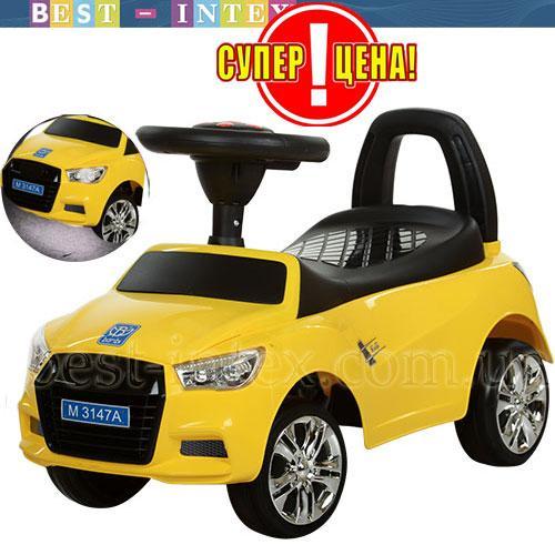 Каталка-толокар Bambi M 3147A-6 Audi Жёлтый ФАРЫ-СВЕТ!!!