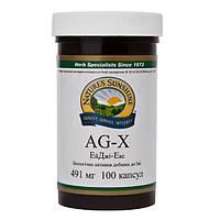 AG-X Эй Джи - Экс