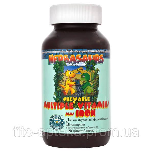 Herbasaurs - Children's Chewable Multiple Vitamins plus Iron Витазаврики - детские жевательные мультивитамины