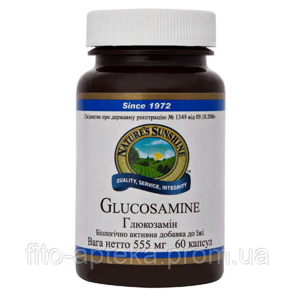 Glucosamine Глюкозамин (Глюкозамин сульфат)