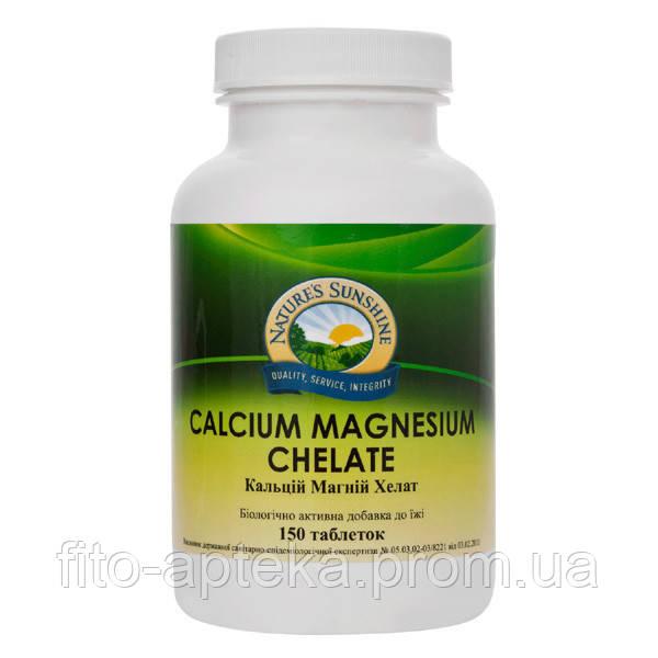 Calcium Magnesium Chelate Кальций Магний Хелат