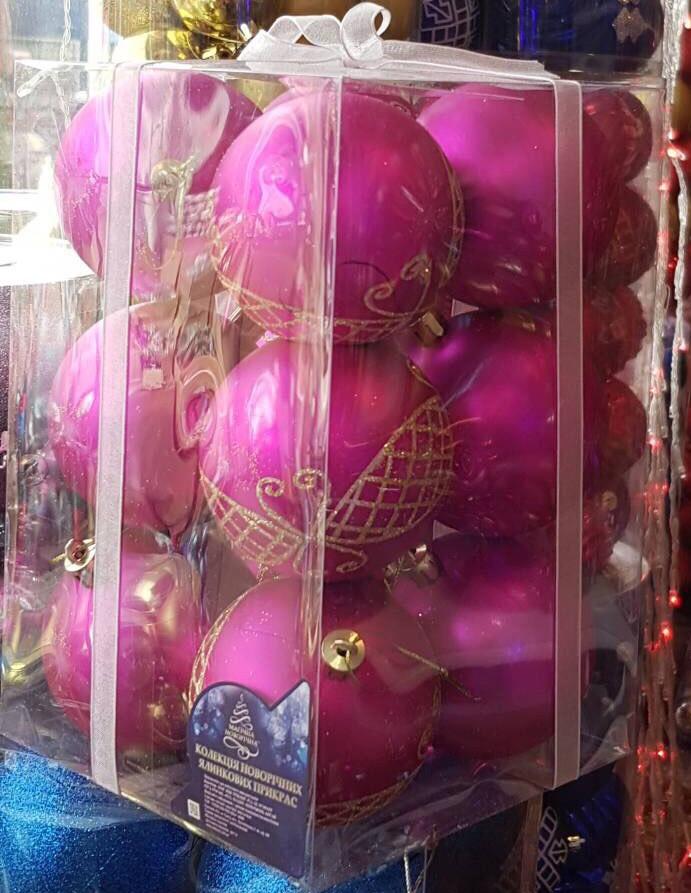 Новогодние игрушки шары 12 шт
