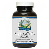 Mega-Chel Мега-Хел - витаминный комплекс