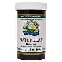 NatureLax Нэйчелакс от запоров