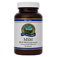 MSM (90) PILOT MCM (метилсульфонилметан)
