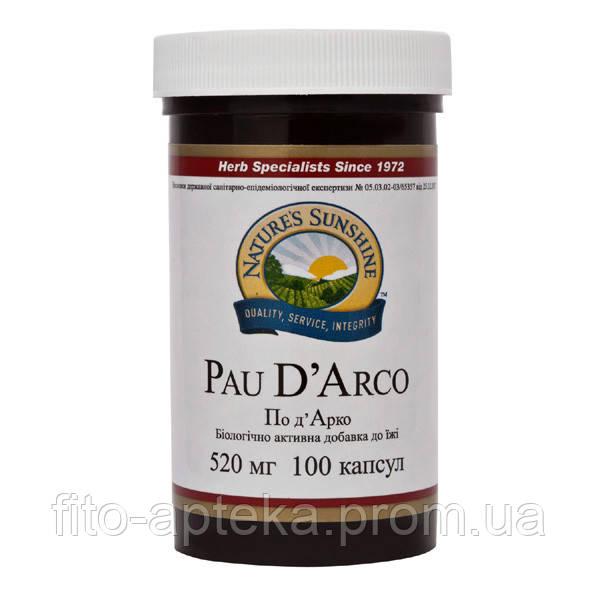 Pau D'Arco По д'Арко (кора муравьиного дерева)