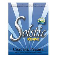 Solstic Revive Солстик Ревайв - восстанавливающий напиток