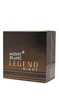 Парфюмированная вода Montblanc LEGEND NIGHT - 2017 для мужчин 50 мл