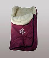 Мешок в коляску овчина с прорезями для креплений