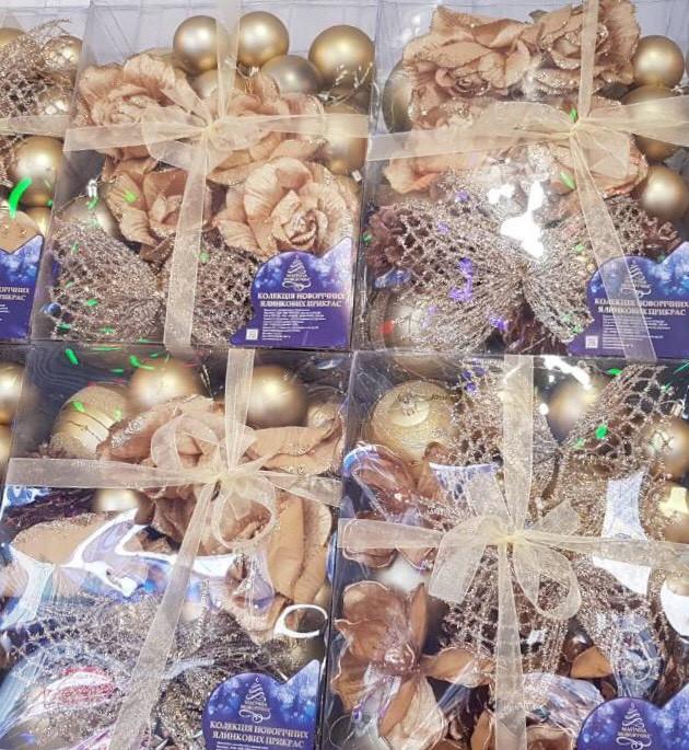 Набір новорічних ялинкових іграшок