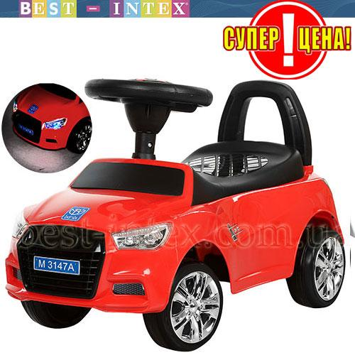 Каталка-толокар Bambi M 3147A-3 Audi Красный ФАРЫ-СВЕТ!!!