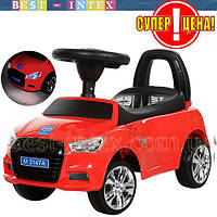 Каталка-толокар Bambi M 3147A-3 Audi Красный ФАРЫ-СВЕТ!!!, фото 1