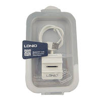 Док-станция для Apple iPhone 4/4S - LDNIO SY-C20