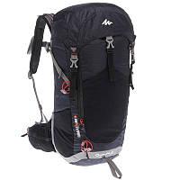 Рюкзак Forclaz 20 л Quechua