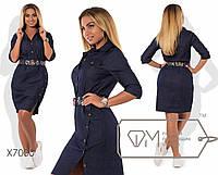 Платье-сафари мини облегающее из джинса с планкой до талии, карманами карго, ремнём и боковой застёжкой юбки X7000