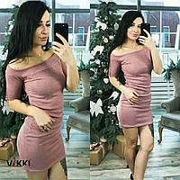 Короткое ангоровое женское платье с открытыми плечами