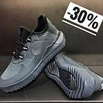 Демисезонные  ботинки AIR WILD 917547-002