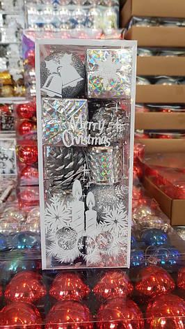 Набір новорічних ялинкових іграшок, фото 2