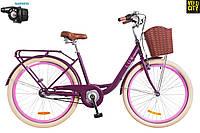"""Велосипед 26"""" Dorozhnik LUX PH 2018 (3 скорости) сливовый , фото 1"""