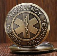 Карманные мужские часы на цепочке отличный подарок медику