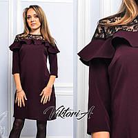 """Платье """"Рюша"""" (3)"""