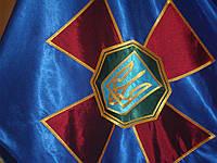 Флаг национальной гвардии Украины вышитый, фото 1