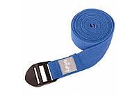 Ремень для йоги Asana 2,5 м Синий