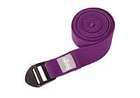 Ремень для йоги Asana 2,5 м Фиолетовый