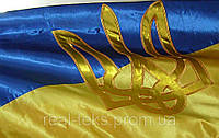 Флаг украины с вышитым государственным гербом, фото 1