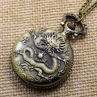 Карманные мужские часы на цепочке китайский дракон