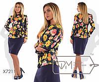 Костюм-двойка - блузка из вискозы с длинным рукавом и драпировкой с бантом на поясе плюс юбка-карандаш миди из креп-костюмки X7211